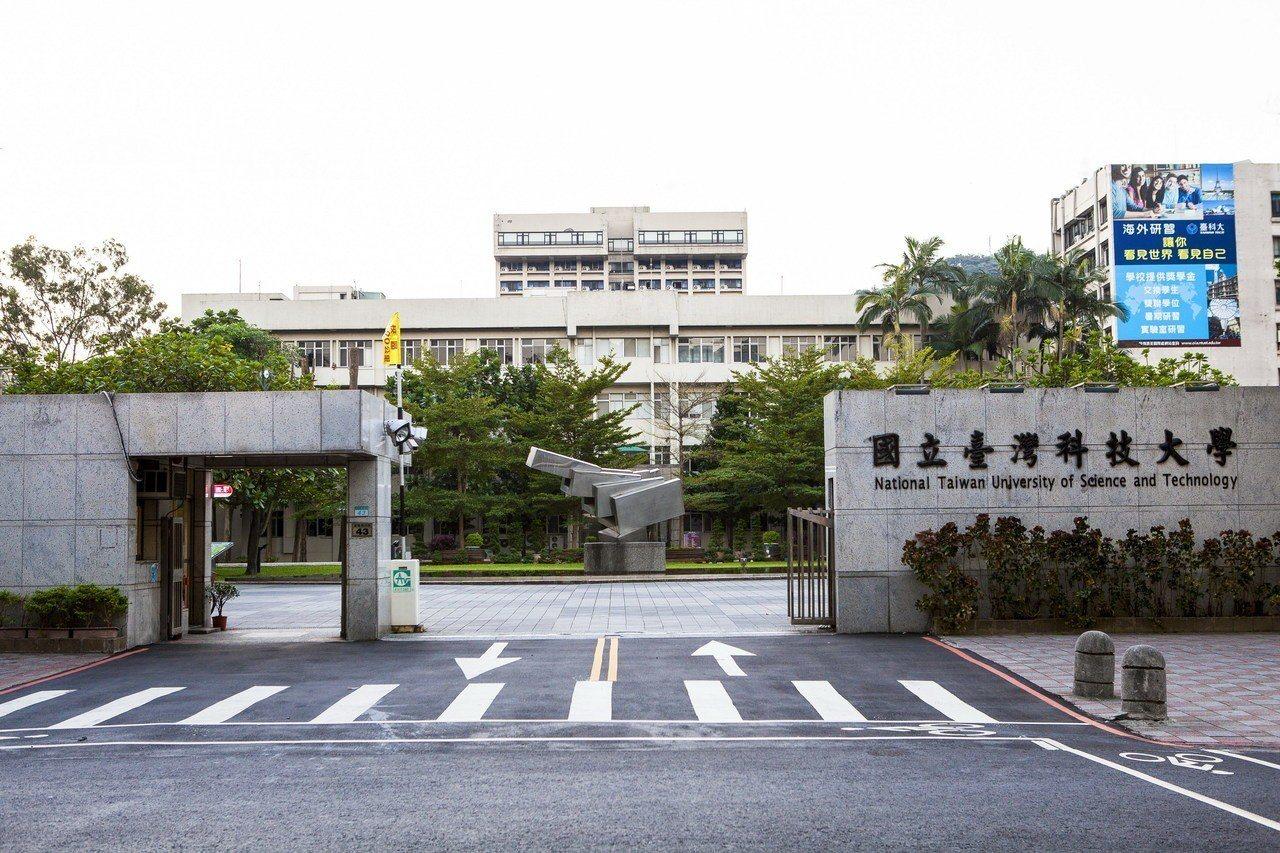 「Cheers」雜誌舉辦「大學辦學績效成長」校長互評,第1名是蟬連3年榜首的台灣...
