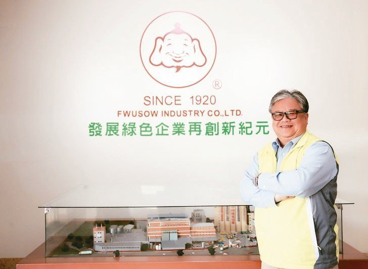 福壽實業在董事長洪堯昆帶領下,完成農畜產銷一條龍,透過新科技的加持,開啟新里程碑...