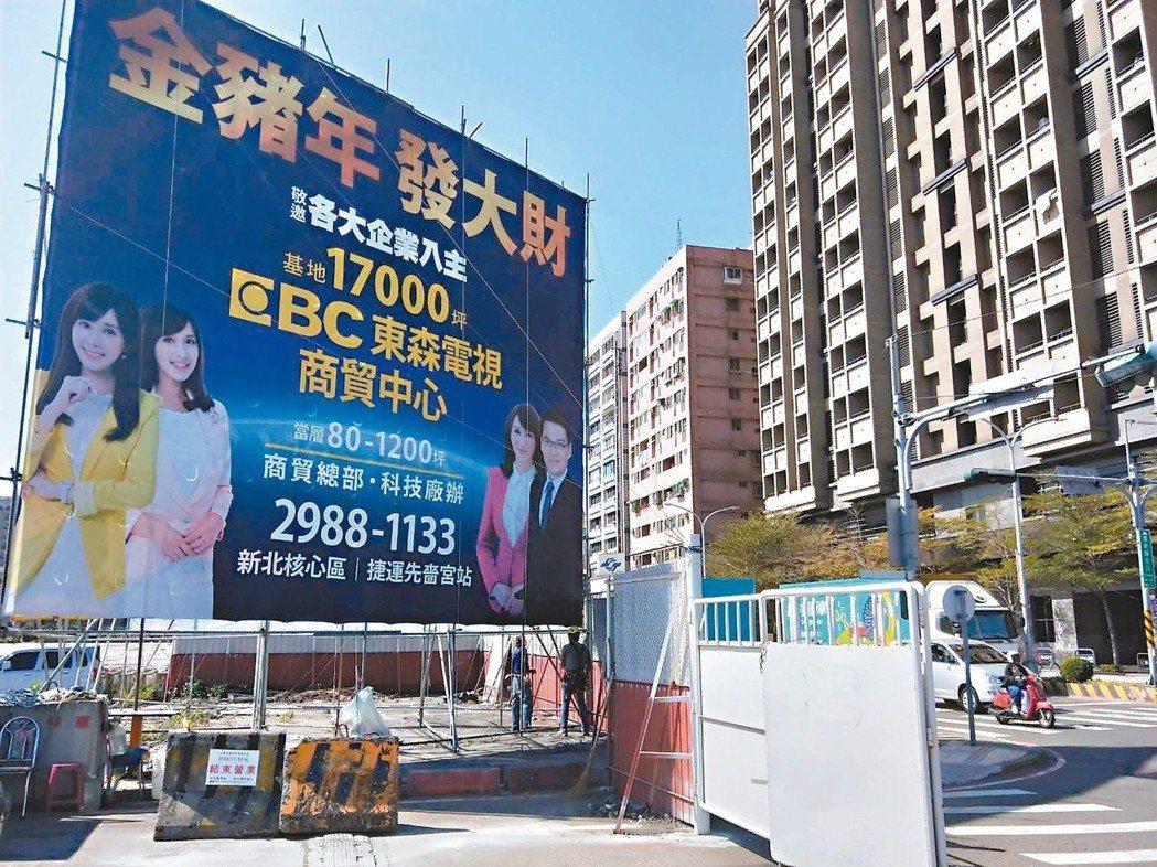 茂德450億元廠辦已掛上看板準備招商。 記者陳美玲/攝影