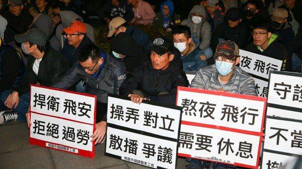 機師工會與華航的第二場勞資協調會,許多機師在場外舉標語聲援。 記者葉信菉/攝影