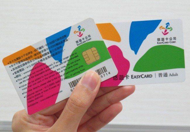 悠遊卡公司獲金管會核准兼營電子支付業務,開啟悠遊卡電子票證支付業務的數位轉型。 ...