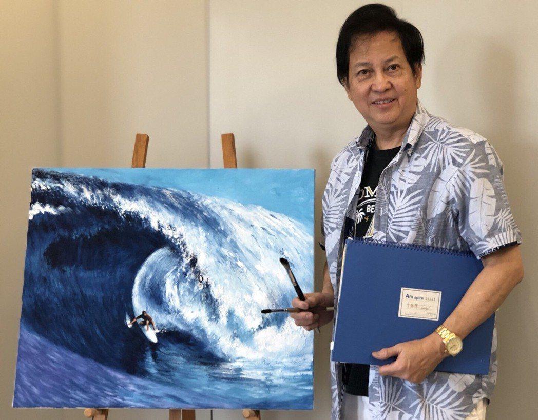 對「衝浪」情有獨鍾的油畫家李誌德。李誌德/提供