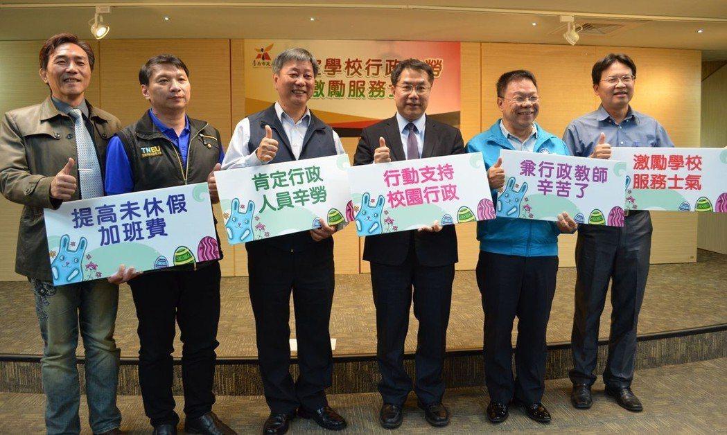 黃偉哲市長(右三)宣布提高學校教師兼行政人員未休假加班費至7日。  陳慧明 攝影...