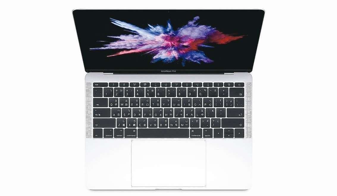 Apple MacBook Pro 13.3吋 128GB筆電。 udn買東西/...