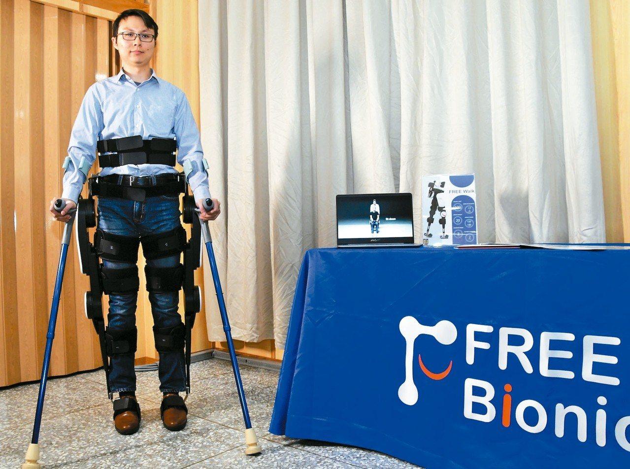 工研院外骨骼機器人,將協助脊髓損傷患者復健治療。 工研院/提供