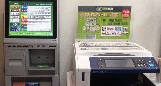 統一超商從1月底開始,A4黑白影印及列印從新台幣2元調整為3元。 報系資料照