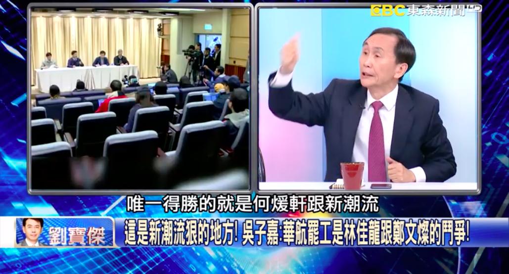 政論節目來賓吳子嘉分析,華航罷工是DPP派系鬥爭的產物,是鄭文燦和林佳龍的聲勢角...