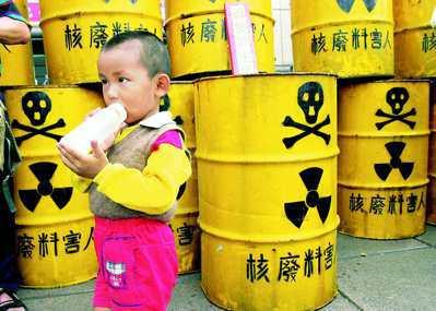 核廢料示意圖。圖/報系資料照