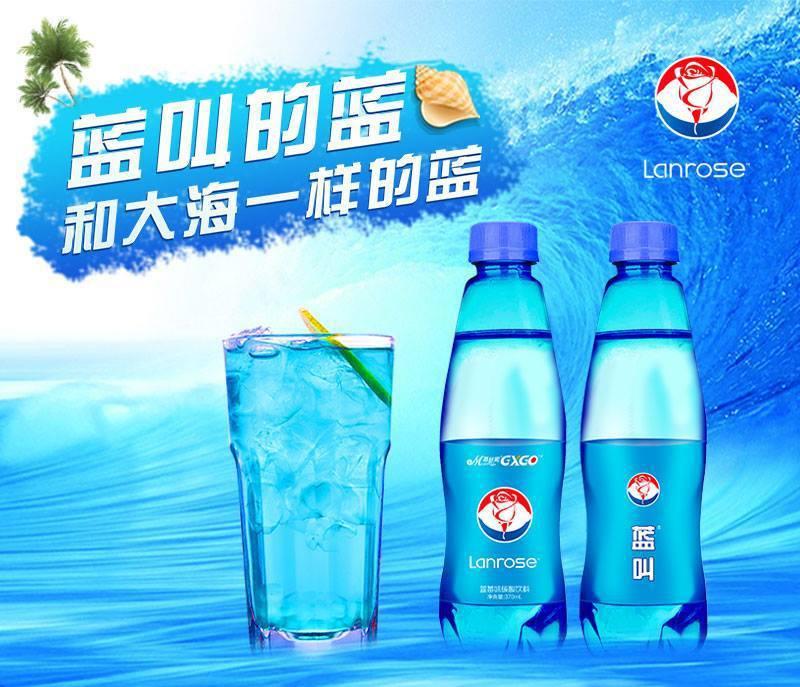 中國福建推出的「藍叫」可樂引起網路熱議。圖片來源/翻攝自慕絲妮藍叫碳酸飲料