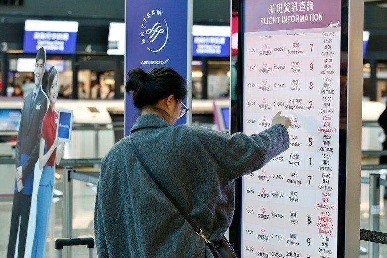 因罷工受影響的旅客正查閱華航的航班資訊。 圖/聯合報系資料照