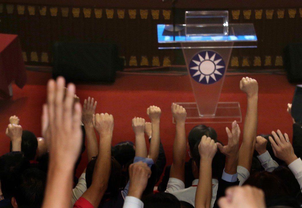 2015年國民黨第19次全代會臨時會在國父紀念館舉行,黨內大老與黨代表舉手通過「...