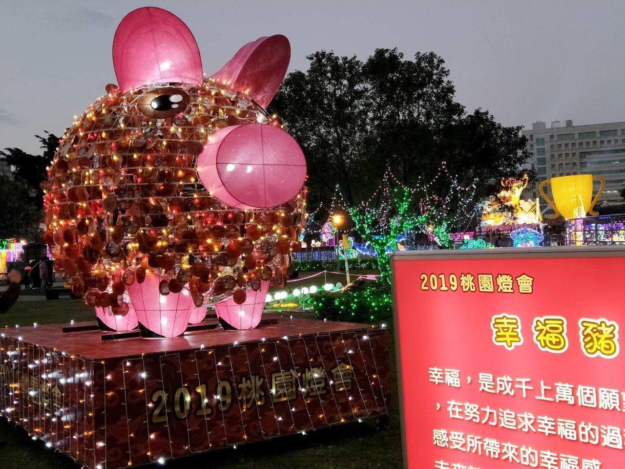2019桃園燈會12日開幕,桃園三民燈區有多個生肖豬花燈夜間點燈(見圖)十分討喜...