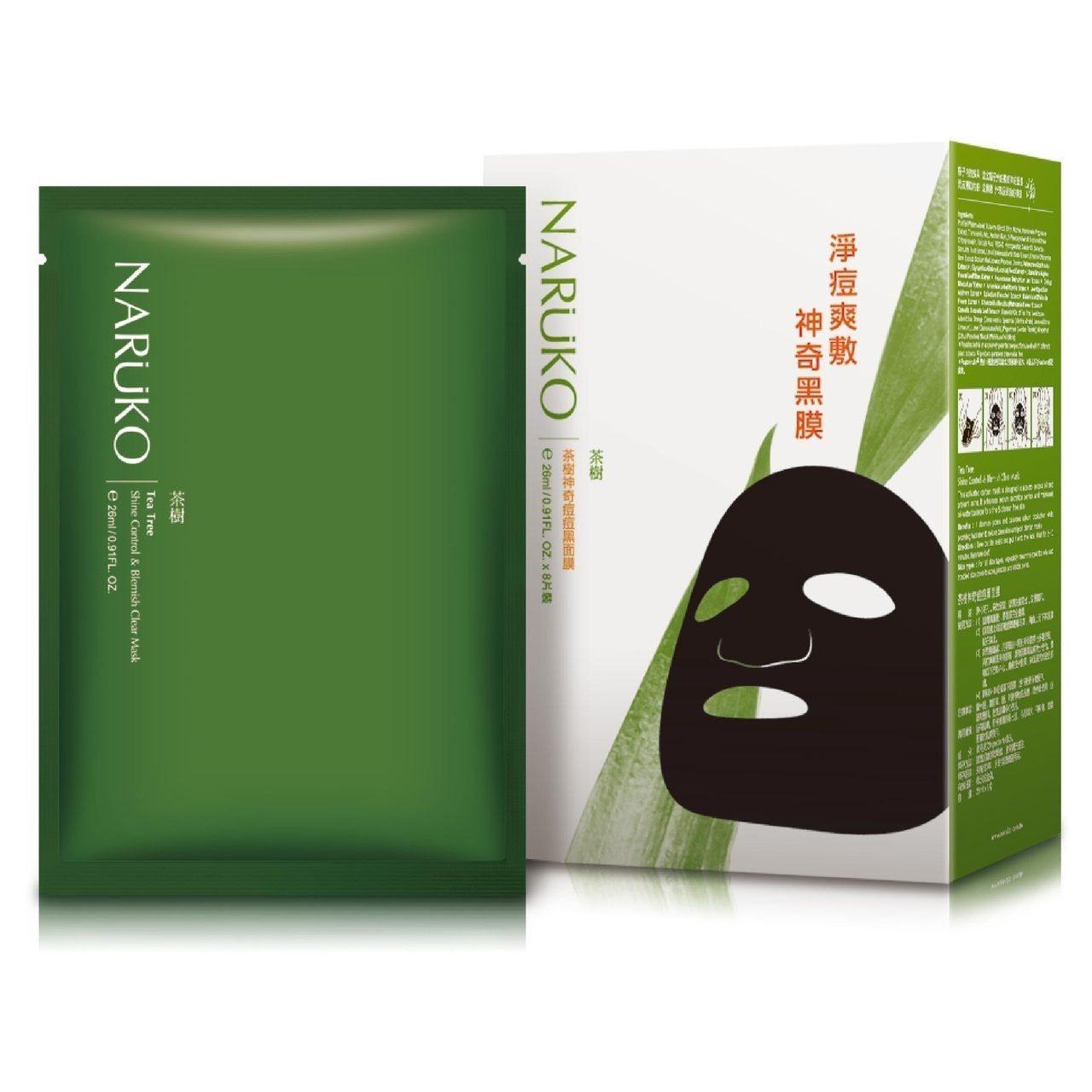 屈臣氏「面膜瘋買榜Top 3」台灣消費者最愛買第一名:NARUKO茶樹神奇痘痘黑...
