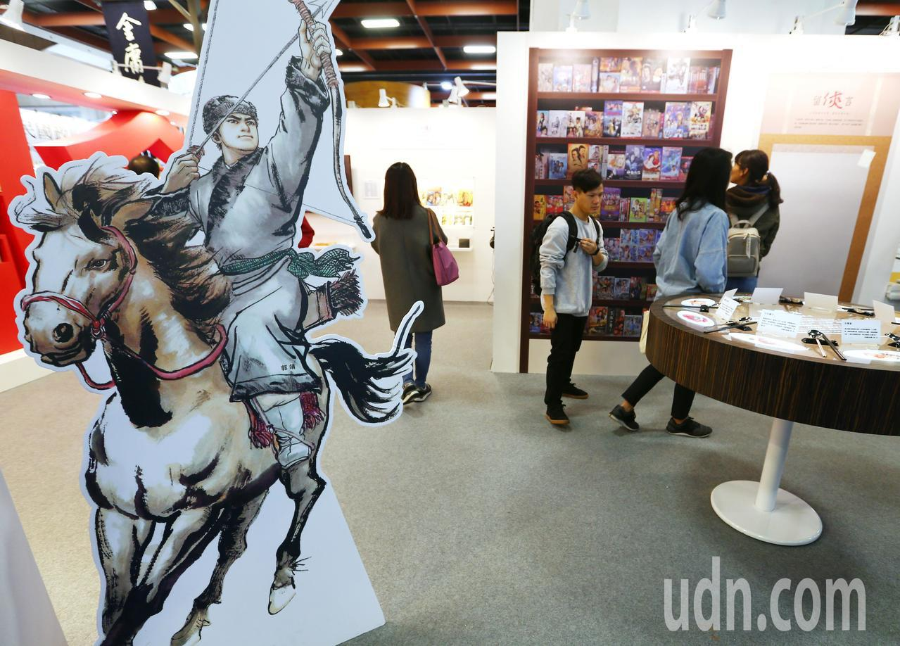 第27屆台北國際書展上午在世貿一、三館開幕,紀念武俠大師金庸的「金庸茶館」門口立...