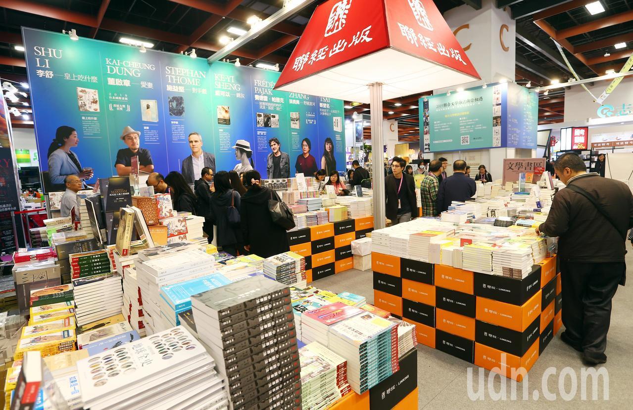 第27屆台北國際書展上午開幕,為期六天的書展以「讀書正好」為主題,邀來52國、7...