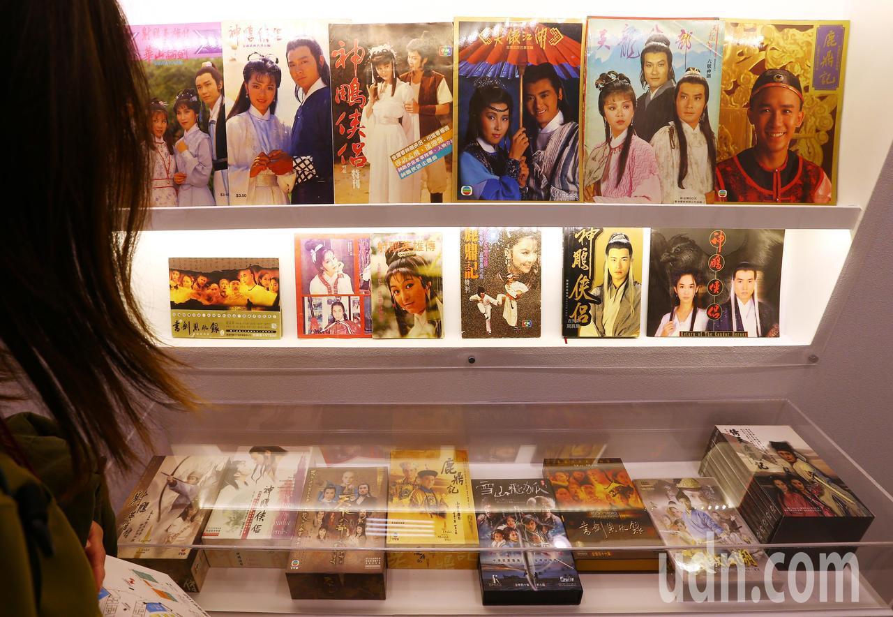 第27屆台北國際書展上午開幕,紀念武俠大師金庸的「金庸茶館」成為書展焦點,多年前...