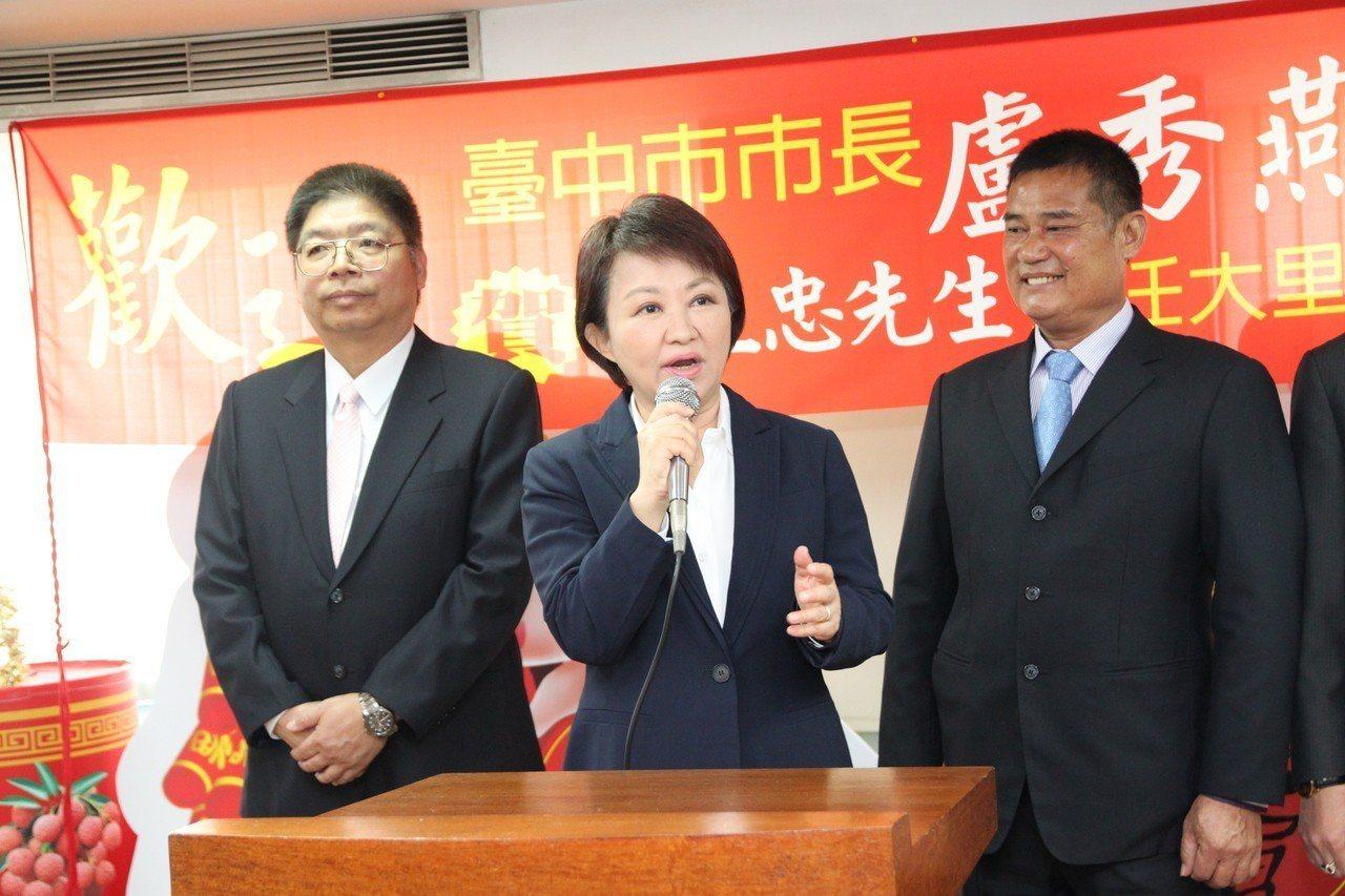 台中市長盧秀燕今指出,2020選舉對台灣非常重要,應該努力尋找能帶我們國家往正確...