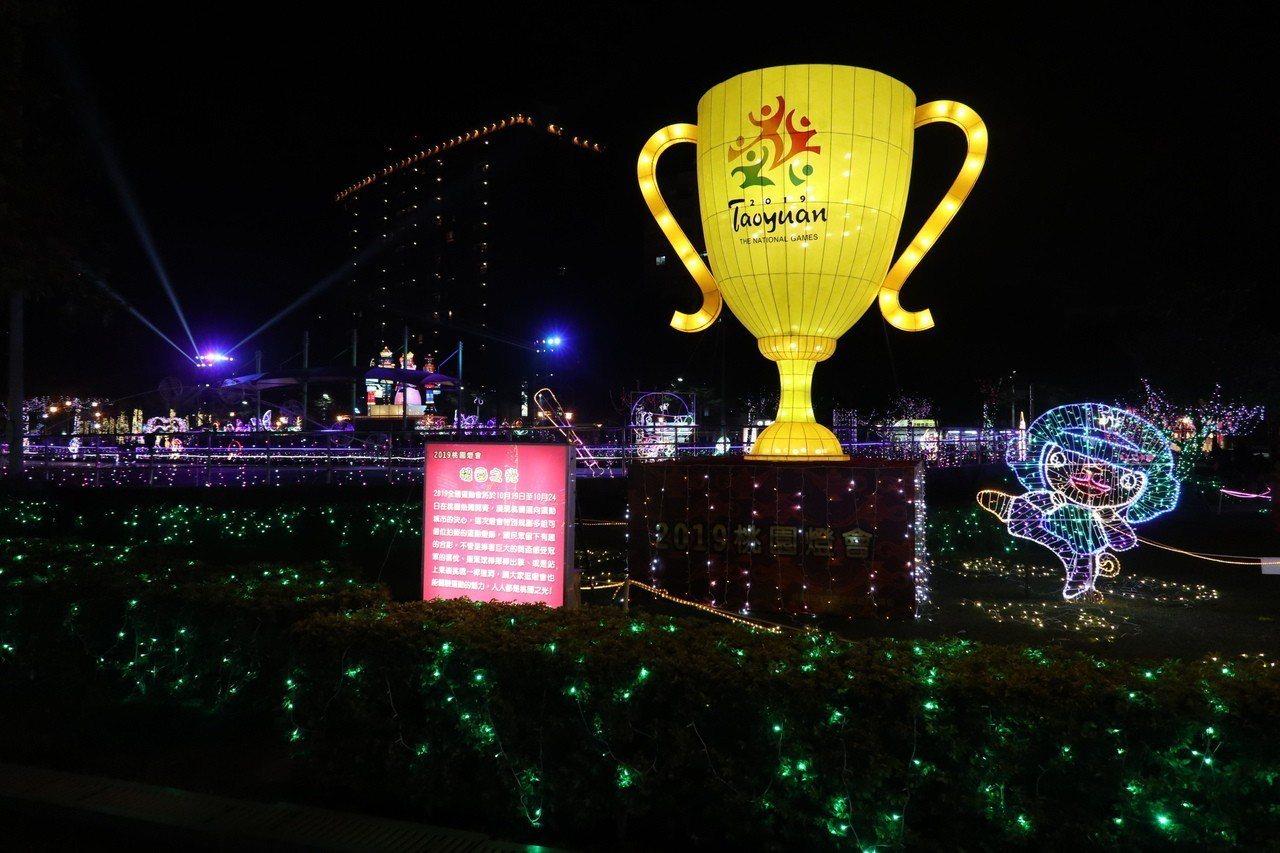 「桃園之光-獎盃」桃園燈會規劃多組可借位拍照的運動燈飾,如揮棒出擊、或挑戰一桿進...