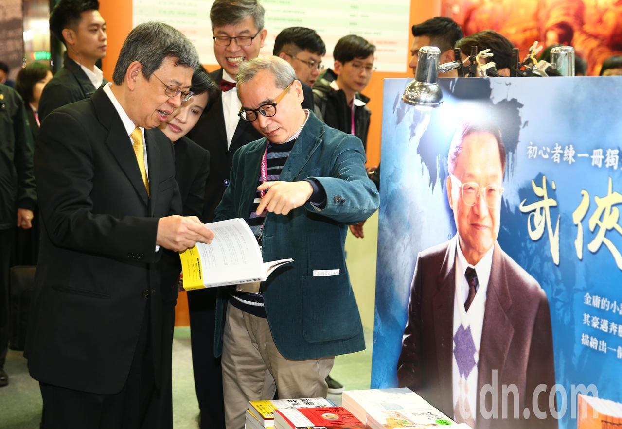 副建統陳建仁(左)上午出席台北書展開幕式,並在會場上買了包括金庸所寫的多本書籍。...