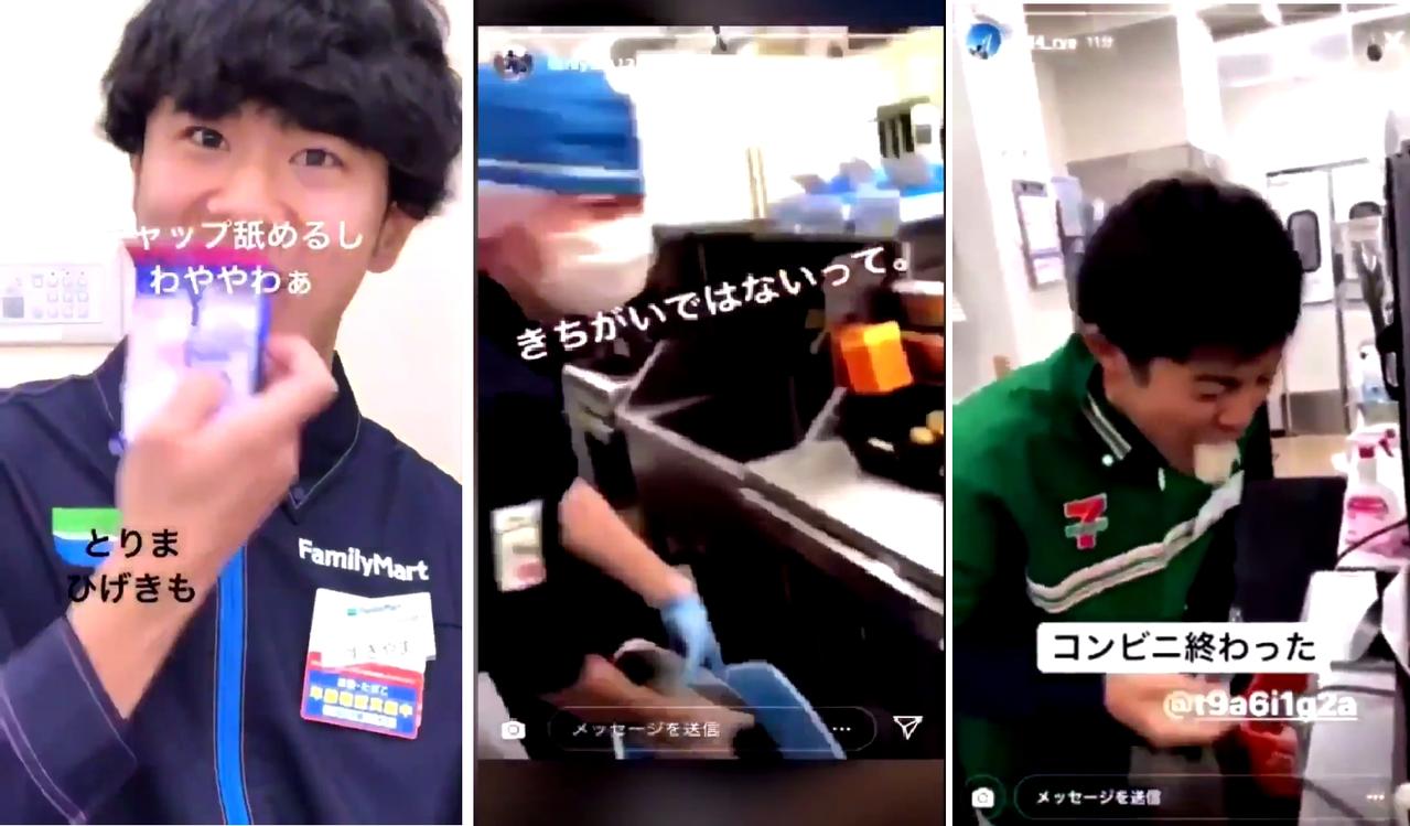 日本食品餐飲等服務業近期醜聞不斷,從各大連鎖超商到知名迴轉壽司等餐廳廚房,紛紛爆...