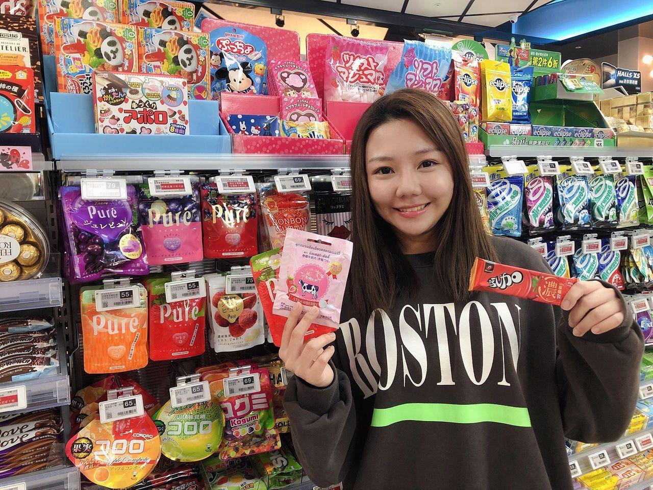 全家便利商店草莓季主打童趣風格的草莓新品。圖/全家便利商店提供