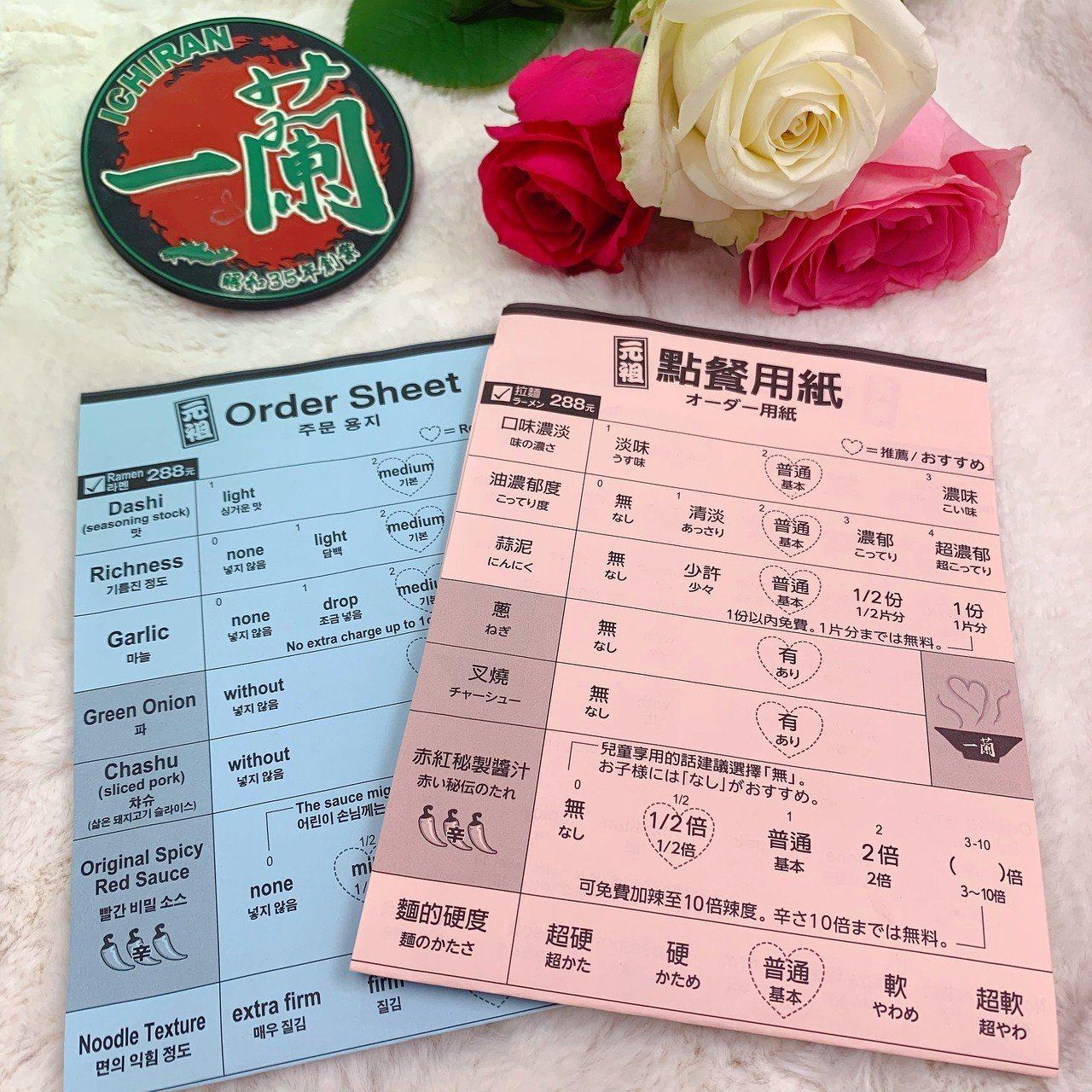 一蘭拉麵將於西洋情人節、白色情人節,分別推出粉紅與粉藍色的限定愛心點餐紙。圖/一...