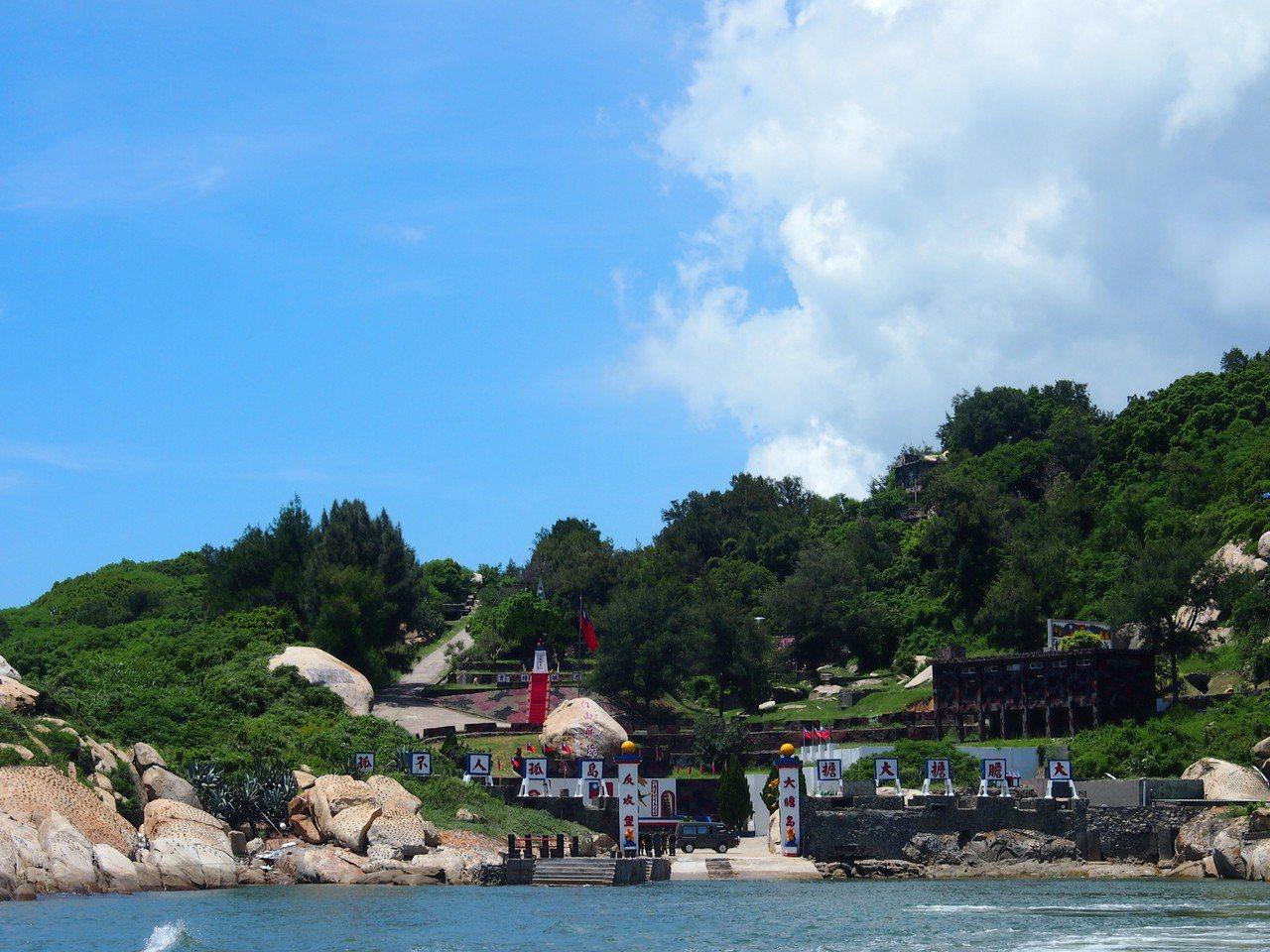 有「離島中的離島」之稱的金門大膽島,於去年試營運,今年3月終於要全面開放觀光。圖...