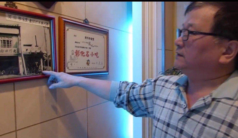 彰化市芳月亭餐廳老闆林義章決定餐廳熄燈,手指的位置是60多年前草創的場景,如今將...
