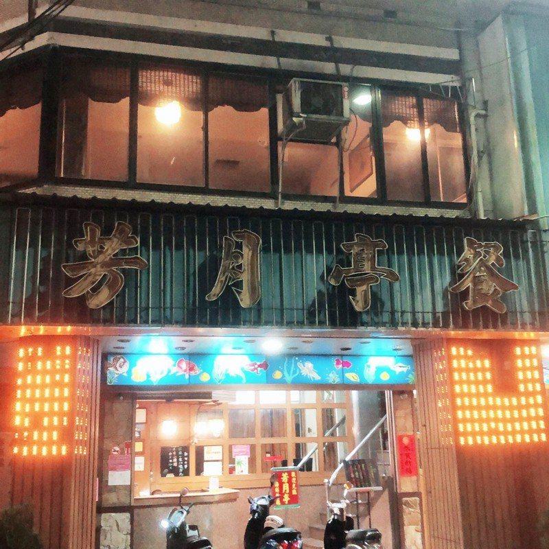 陪伴彰化市民一甲子的芳月亭將在二月底吹熄燈號。記者何烱榮/攝影