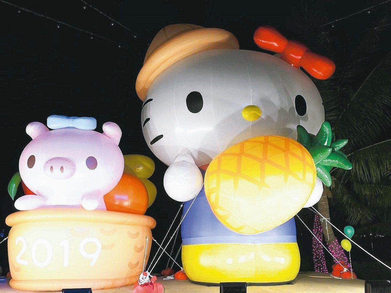台灣燈會農業海洋燈區昨晚亮相,超人氣Hello Kitty戴上斗笠帽,立刻成為現...