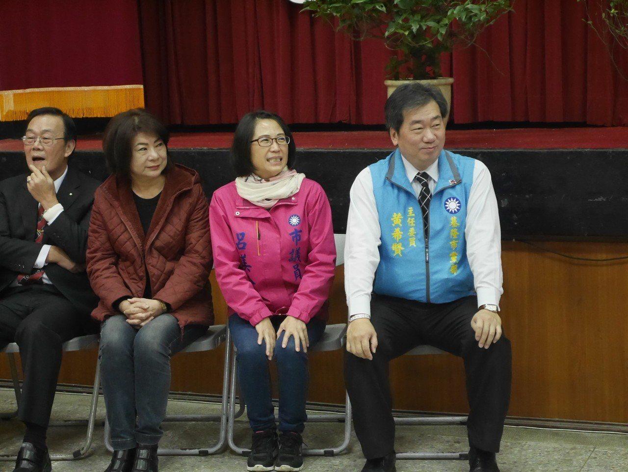國民黨基隆市黨部新春團拜,表態要選立委的5人都到了,右起為黃希賢,呂美玲,宋瑋莉...