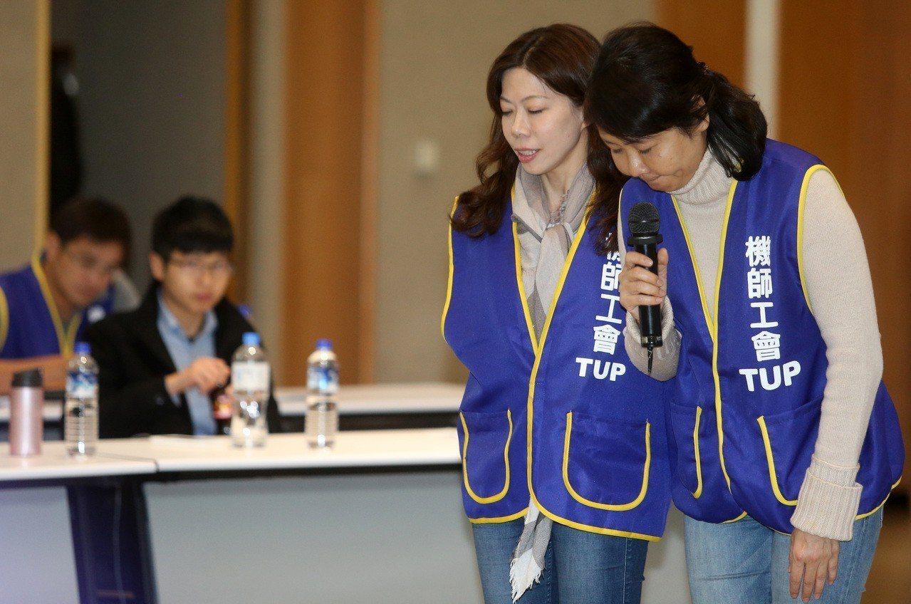 桃園市機師職業工會常務理事陳蓓蓓(右)發言時脫口而出「媒體是來看熱鬧的」引起現場...