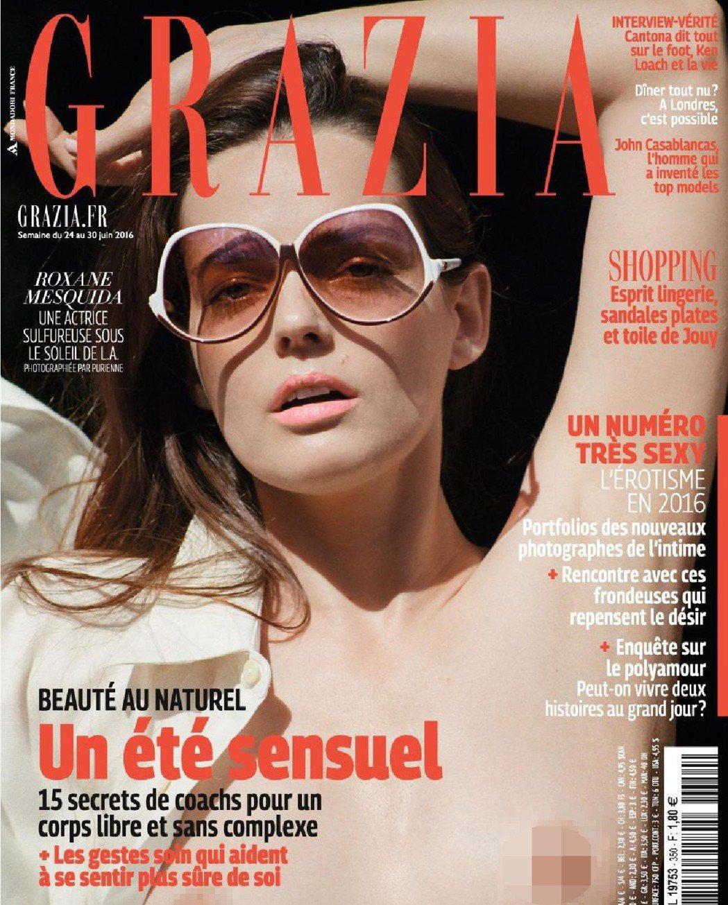 羅珊馬桂妲對裸露演出態度大方,曾經在雜誌封面上空入鏡。圖/摘自GRAZIA
