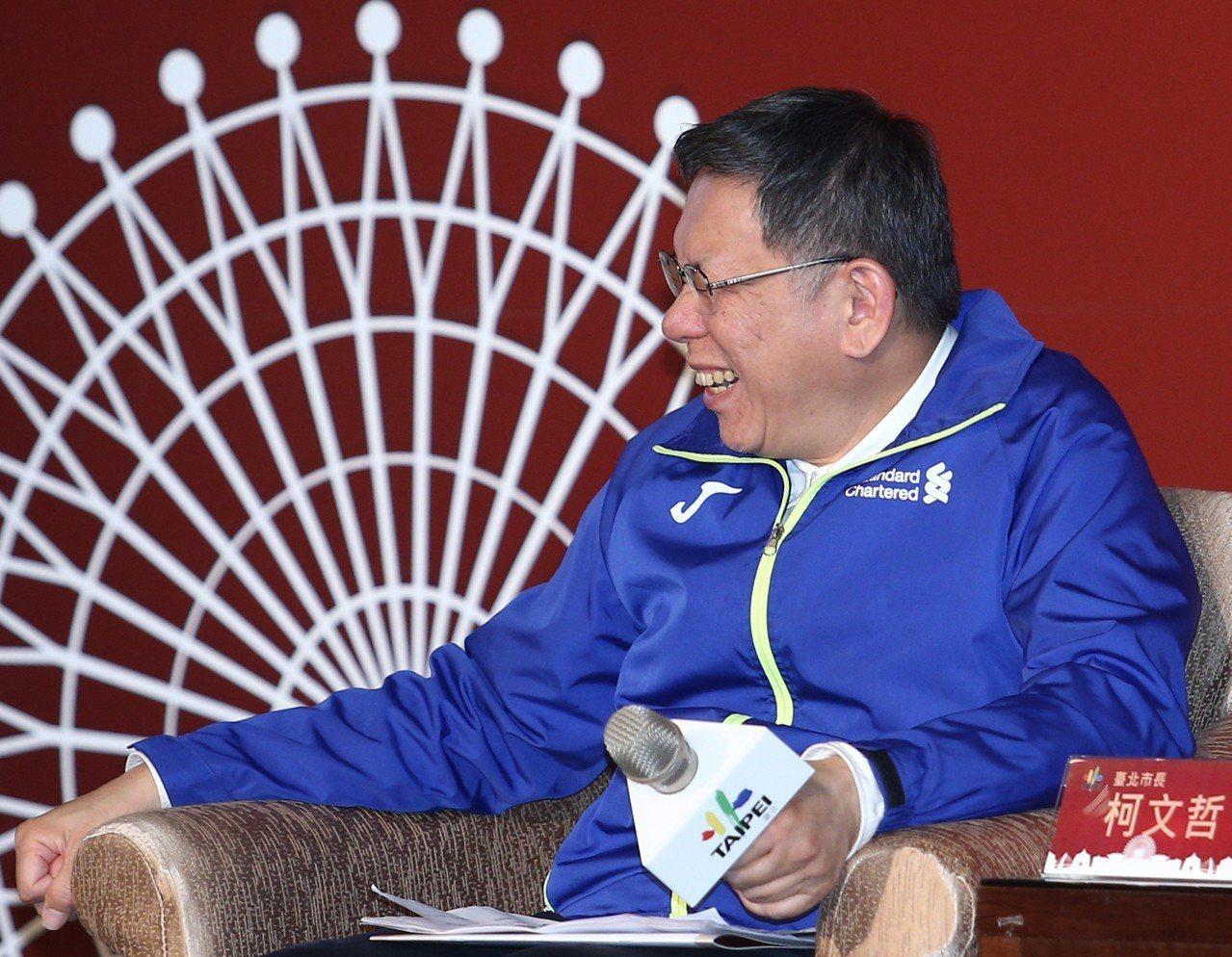 台北市長柯文哲(圖)與財信傳媒董事長謝金河今天一起出席2019投資台北產業論壇對...