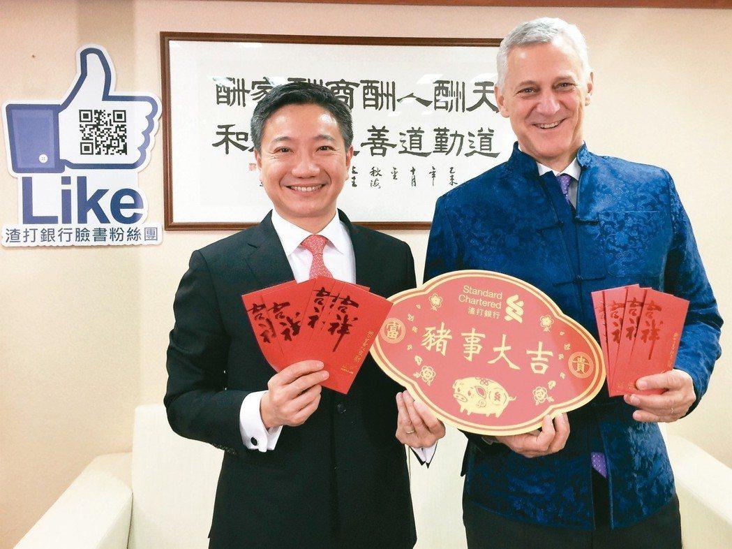 渣打集團行政總裁溫拓思(右)致贈開工紅包給全體員工,由台灣渣打銀行總經理林遠棟代...