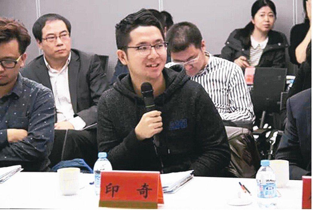 曠視創辦人兼CEO印奇