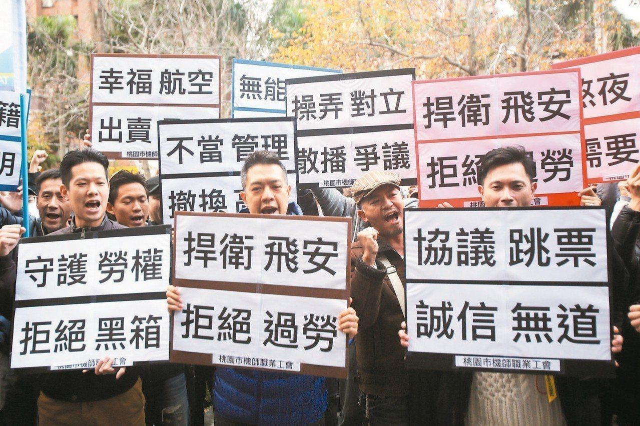 圖為日前機師在場外舉標語聲援罷工。 記者葉信菉/攝影