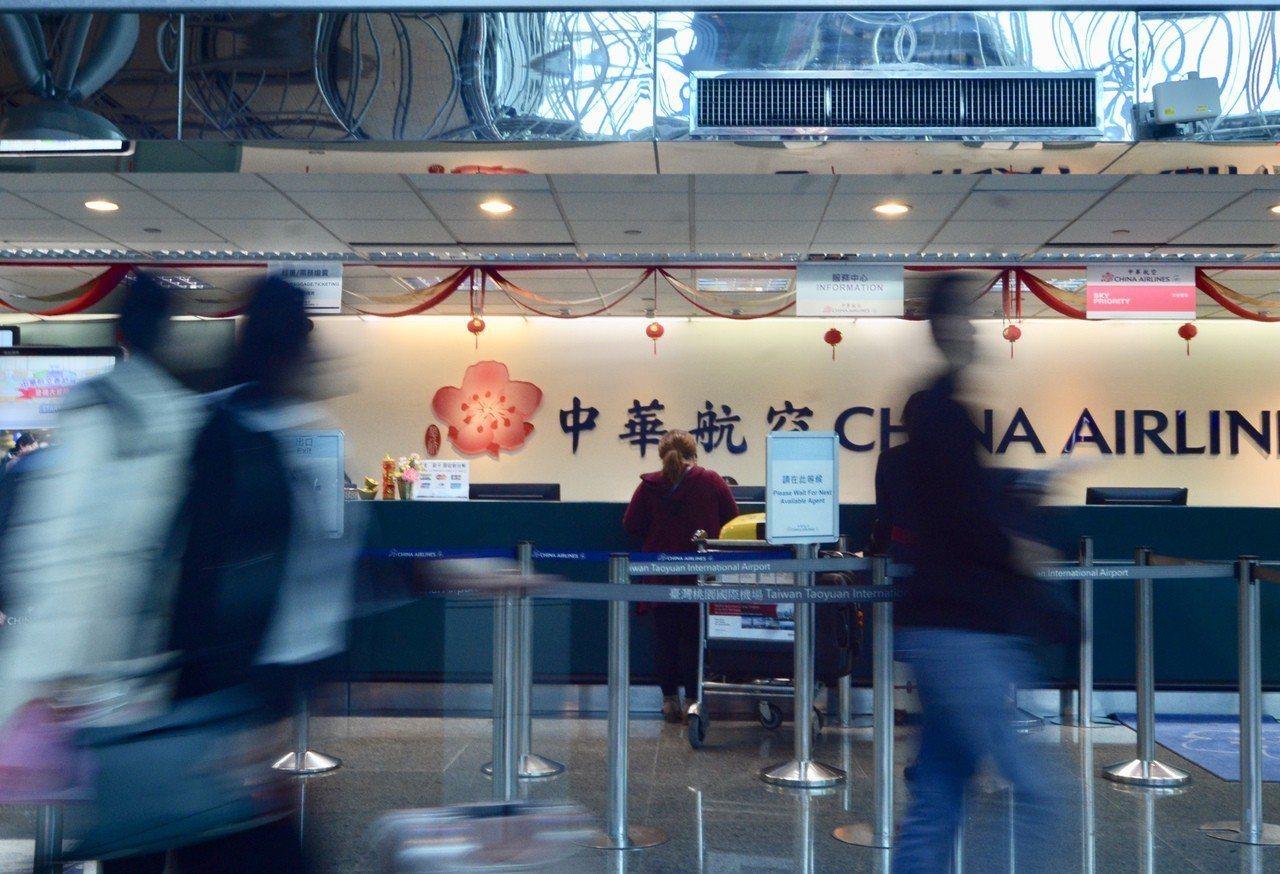 桃園國際機場公司預估,桃園機場明天的華航班機共有24架次取消(出境10個航班及入...