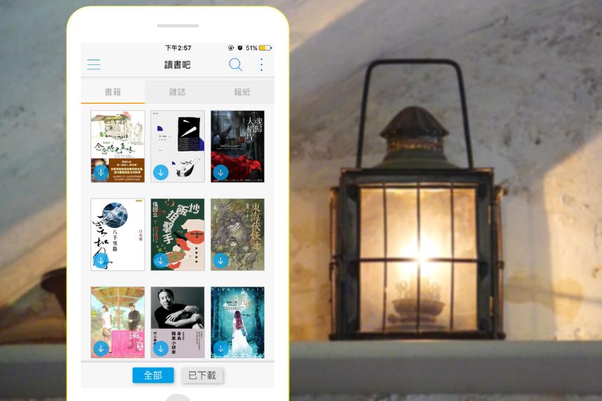 2019台北書展開跑 電子書城獨享優惠、10萬本小說讀好讀滿