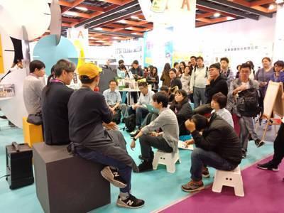 獨立書店聯盟在2019年台北國際書展對於出版寒冬進行討論。圖/讀者提供