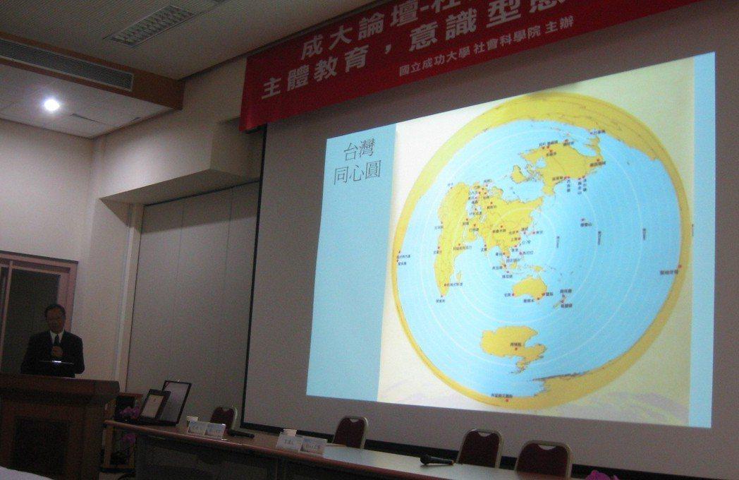 杜正勝曾提出「台灣同心圓」的概念,但這個概念最早是由吳密察提出。圖/聯合報系資料...