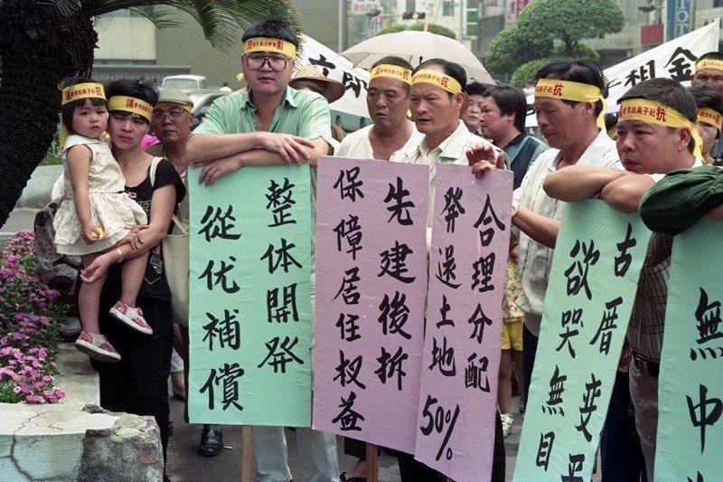 1993年4月23日,社子島居民組成自救會到台北市政府大門口,針對社子島開發案陳情請願。 圖/聯合報系資料照