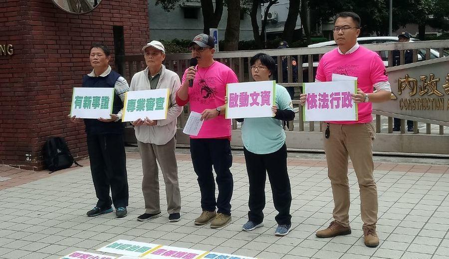搶救大潭藻礁行動聯盟13日舉行抗議記者會。(photo by 施養正/台灣醒報)