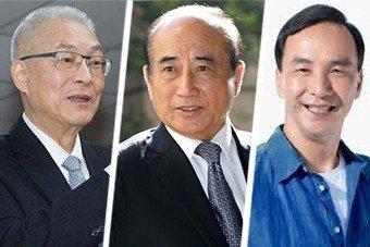 國民黨總統初選機制,成為誰能出線的重要關鍵。(photo by/網路截圖)