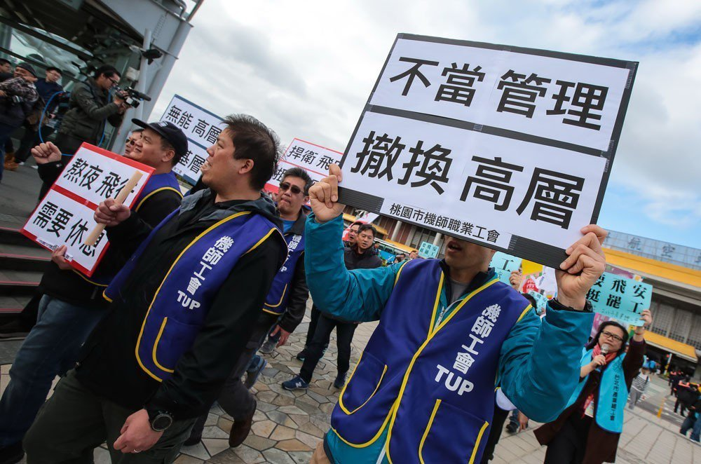 華航機師罷工,對何煖軒等高層的管理不滿恐怕也是導火線之一。 攝影/顏麟宇