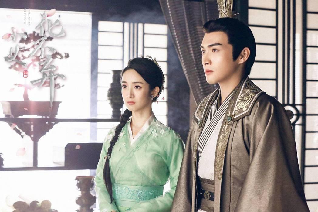 張彬彬(右)與林依晨對戲不失氣場。圖/摘自微博