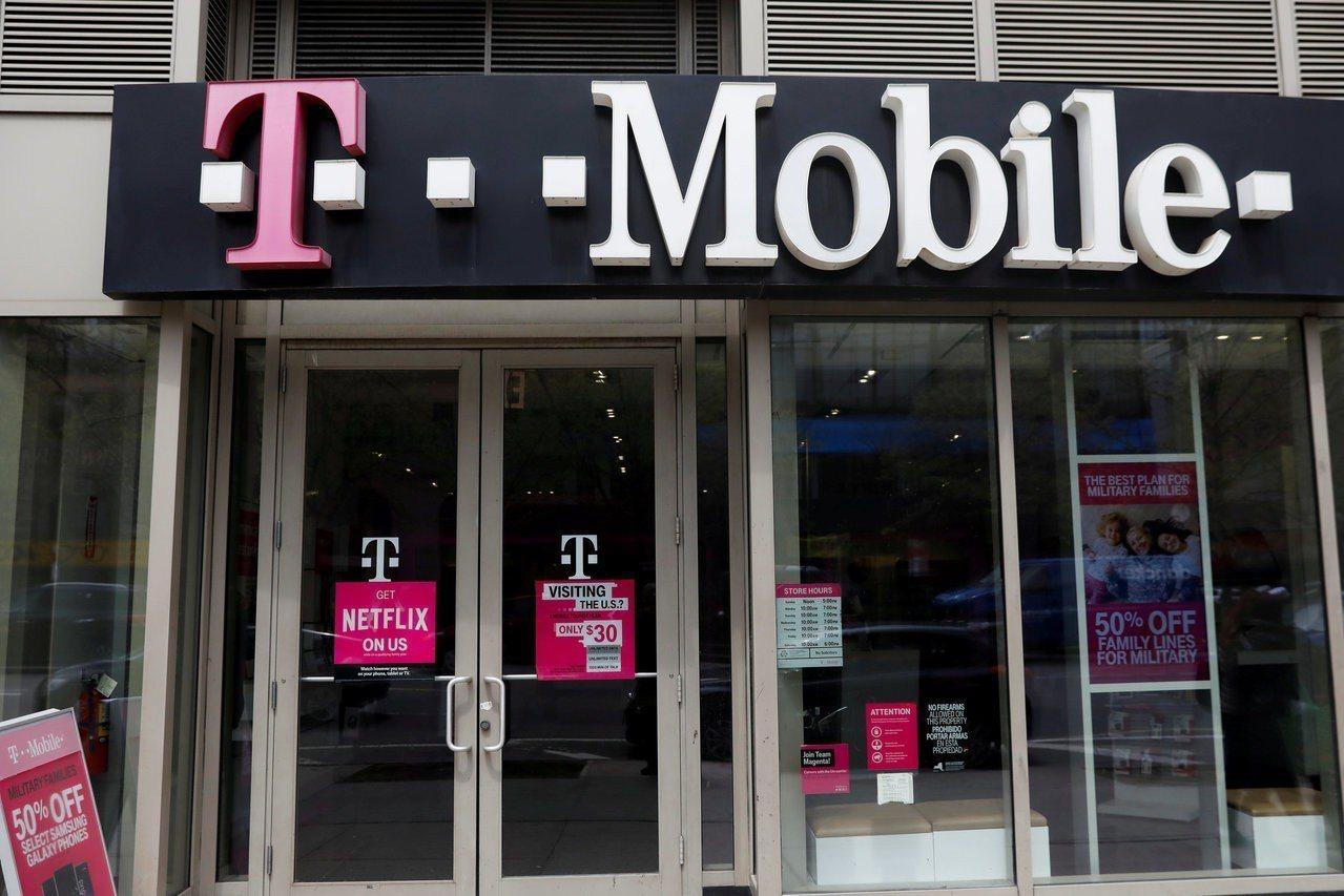 美國行動通訊商T-Mobile強調不會使用華為網路設備。 路透