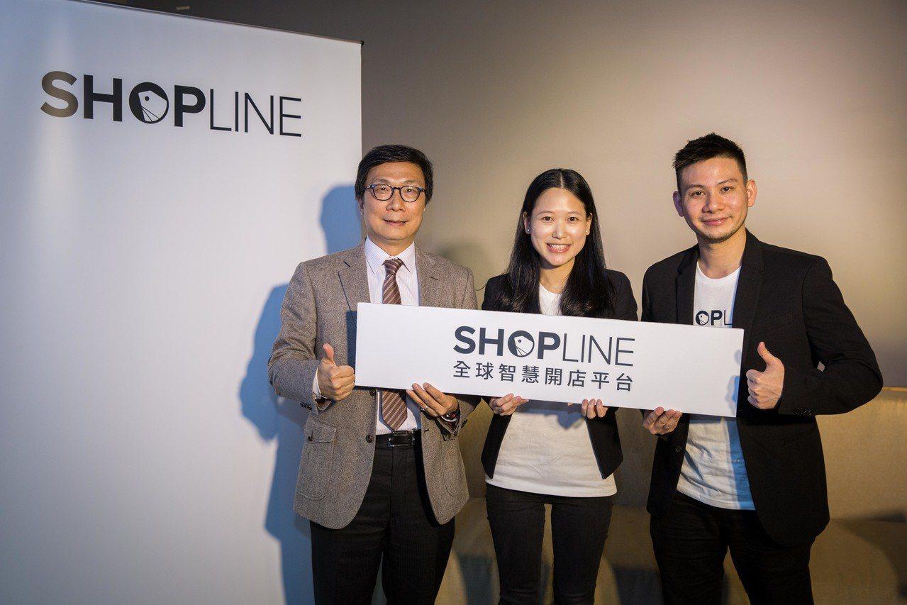 開發創新基金總經理郭大經(左)、SHOPLINE營運長劉煦怡(中)、執行長黃浩昌...