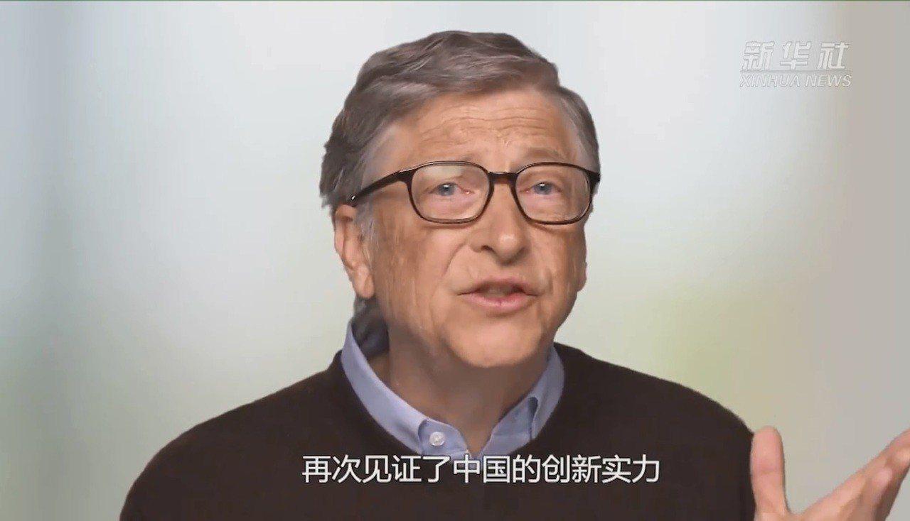 微軟創辦人比爾蓋茲在透過新華社獨家發布的視頻中,肯定中國大陸在促進全球發展中的貢...