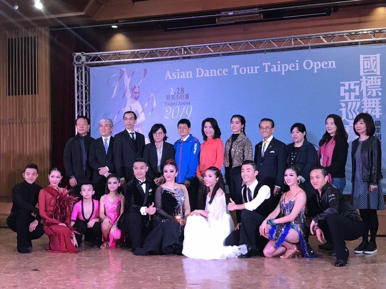 2019職業國標舞世界大賽亞巡賽台北站28日將於台北小巨蛋舉行。記者劉肇育/攝影